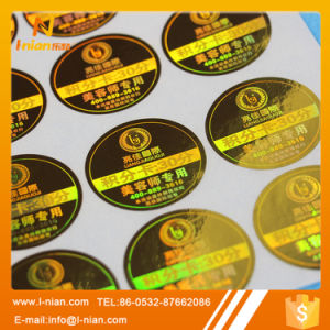 Custom Security Anti-Counterfeit Hologram Sticker pictures & photos