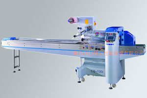 Disposable glove packaging machinery(CB-100i)