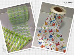 Magic Frontal Tape for Baby Diapers Productions