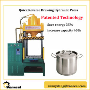 2017 New Hydraulic Deep Drawing Press for Metal Forming pictures & photos