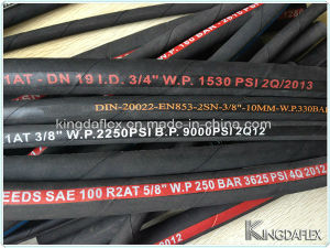 Flexible Industrial Hydraulic Rubber Oil Hose (SAE100 R2a) pictures & photos