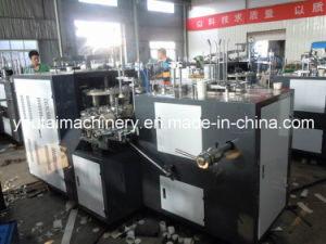 Fully Automatic Disposable Paper Cup Machine pictures & photos
