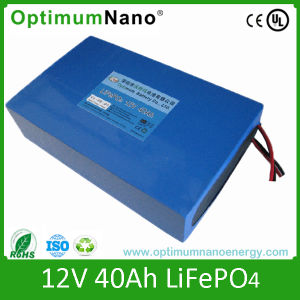 LiFePO4 12V 40ah with BMS for LED Light pictures & photos