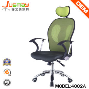 Swivel Lift Office Meeting Chair