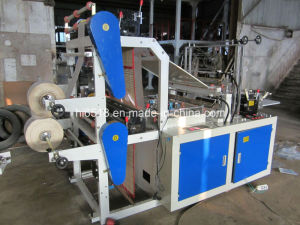 Four-Line Bottom Sealing and Cutting Bag Machine pictures & photos