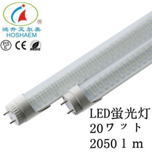 LED Fluorescent Lamp 40W Type Construction-Free  (T8-20W 3528NW -1200J)
