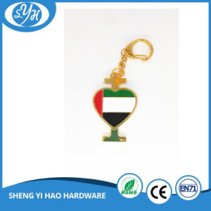 I Love UAE Gold Plated Metal Keychain for National Day pictures & photos