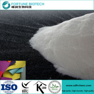 Fortune High Quality Paper Making Grade CMC Carboxy Methylcellulose pictures & photos