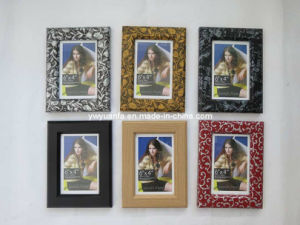 MDF Paper Wrapped Photo Frame (MB-030)