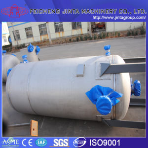 Pressure Vessel Made by a Top Class Manufacturer in China pictures & photos
