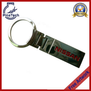 Metal Car Logo Promotional Keychain, Free Art and Samples pictures & photos