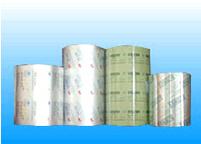 Ht-0919 Hiprove Brand Medicine Aluminum Foil pictures & photos