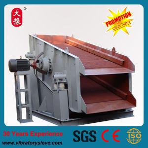 Coal Vibrating Screener pictures & photos