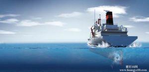 Sea Shipping Logistics From China to Hakata