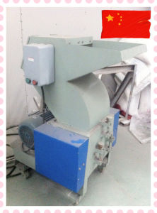 Waste Plastic Crusher for Plastic Pipe Film Bottle pictures & photos