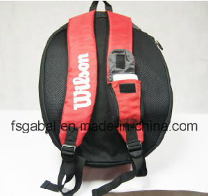 Fashion Man′s Outdoor Waterproof Leisure Travel Sports Basketball Backpack Bag pictures & photos