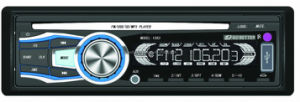 Car MP3 Player Support MP3/USB/MMC/SD Card Player (GBT-1083)