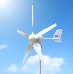 Hye Efficient 400W Wind Generator Motors for Sale
