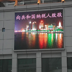 CE Certificated and Brightness Full Color P8 Outdoor SMD Screen