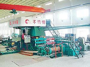 1400mm Six Roller Reversible Cold Rolling Machine