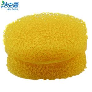 Hamburger Shape Cleaning Sponge, Foam Sponge pictures & photos