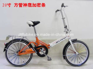 20inch Suspension Folding Bike, Suspension Foldable Frame, pictures & photos