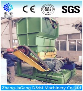Type 1200 PE Film Plastic Crusher pictures & photos