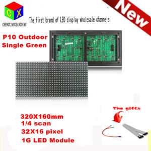 P10 LED DIP Billboard Moving Message Module Outdoor Waterproof Green LED Display Module pictures & photos