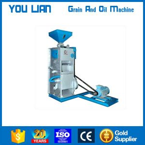 Single Small Rice Milling Machine/Mini Rice Huller pictures & photos