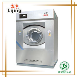 CE Approvered Industrial Washing Machine for Laundry Shop (15kg-120kg) pictures & photos