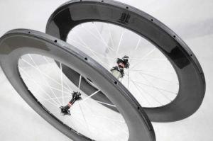 700C Carbon Bicycle 88mm Tubular Wheels (FRX-W88T)