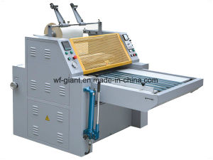 Manual Hydraulic Laminating Machine (YDFM-720) pictures & photos