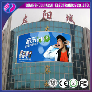 P10 Outdoor Full Color LED Video Display pictures & photos