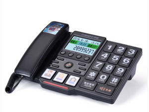 Big Button Telephone, Old People Phone, Big Keypad Phone, Telephone, Caller ID, Chino-E pictures & photos