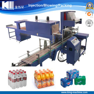 Automatic Heat Shrink Film Wrapping Packing Machine (WD-150A) pictures & photos