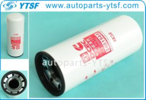 Oil Filter pictures & photos