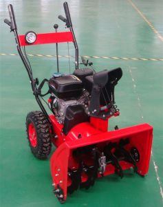 7HP Electric Snow Blower (JH3170)