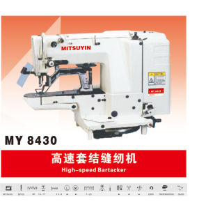 Bartack Sewing Machine (MY-8430)