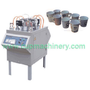 LBZ-12 Paper Cup Handle Adhesive Machine