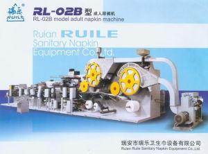 Adult Diaper Machine (RL--CNK-060) pictures & photos