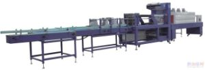 High Speed Shrinking Wrapping Machine pictures & photos