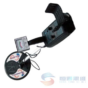 Ground Searching Metal Detector (MD-5002)