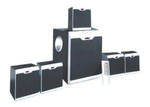 Multimedia Speaker (AP-518R)