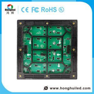 High Brightness P5 Outdoor LED Module pictures & photos