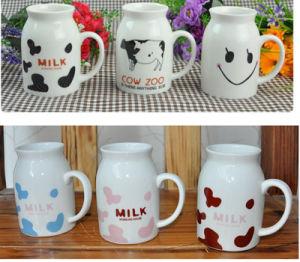 Ceramic Milk Cup pictures & photos