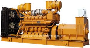 1000kw Jichai Diesel Generator Set (China oil field equipment) pictures & photos