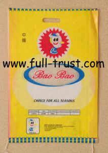 Transparent BOPP PP Woven Bag (B08) pictures & photos
