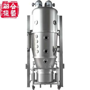 FL-500 Fluid Bed Granules Pelletizing Machine