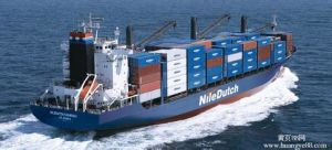 Professional Consolidate Shipping Special Container From China to Dubai pictures & photos