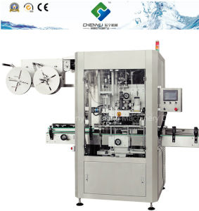 Automatic Bottle Sleeve Labeling Machinery pictures & photos